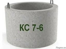 Кольцо КС 7-6 со скобами