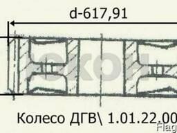 Колесо ДГВ 1. 01. 22. 000