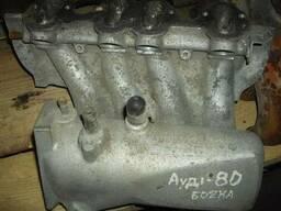 Коллектор впускной двигателя 1. 8 Audi80 B4(1991г-1996г)