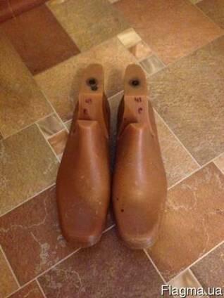 Колодки обувные