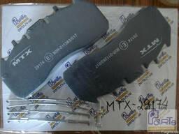 Колодки тормозные дисковые Volvo MTX RVI