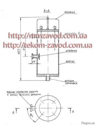 Колонка уровнемерная для котла парового Е-1,6-0,9 ГМН