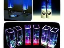 Колонки с фонтанчиком - water dancing speakers