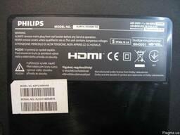 Колонки P351013G 16 Om 10W от Philips 42PFL3606H/58