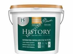Kolorit History