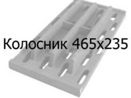Колосник КТТ-190 (465х235)