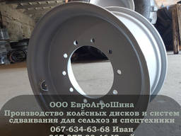 Колёсный диск W13x24 для погрузчика. В наличии. Красим в любой цвет.