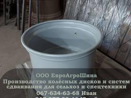 Колёсные диски 20.00х30.5 для бункеров-перегрузчиков