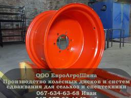 Колёсные диски DW15Lx24 для комбайнов Claas Lexion 560