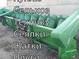 Сельхоз технику трактора жатки Плуги опрыскиватели борона - фото 1