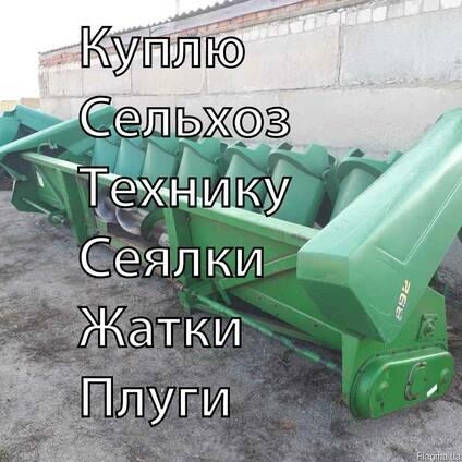 Сельхоз технику трактора жатки Плуги опрыскиватели борона