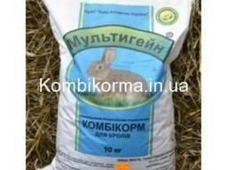 Комбикорм для кроликов Мультигейн