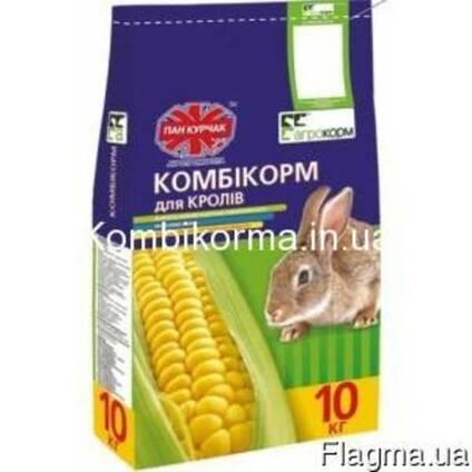 Комбикорм для кроликов тм Пан Курчак