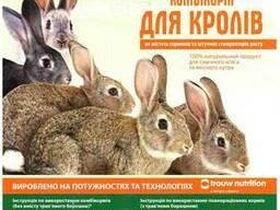Комбікорм для кролів ТМ Калинка, комбикорм для кролей