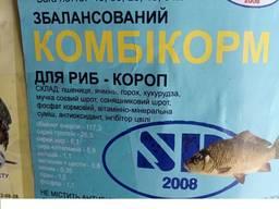 Комбікорм(Концентрат для риби)
