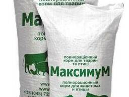 "Комбикорм,корм для коров, бычков, в Одессе тм ""МаксимуМ"""