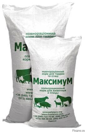 Комбикорм, корм для овец (откорм) и дойных коз в Одессе