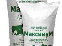 Люцерна гранулированная в Одессе тм МаксимуМ