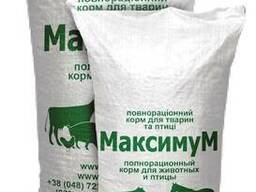 "Комбикорм, корм для цыплят, в Одессе СТАРТ тм ""МаксимуМ"""
