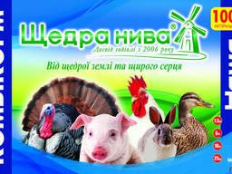 Комбикорм ТМ Щедра Нива Бройлер и Индюк старт Николаев и обл