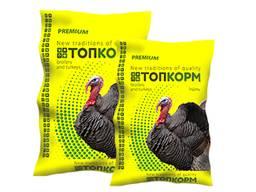 Комбикорм ТопКорм для индюков (Откорм) ПК І 5г 7-13 недель