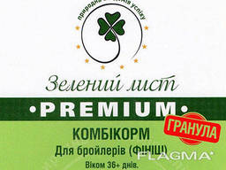 "Комбикорм ""Зелений лист"" финиш для бройлеров 36 дней."