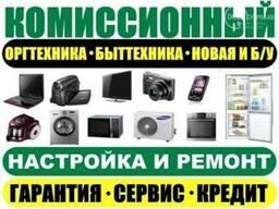 Комиссионный магазин Лидер