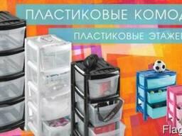 Комод пластиковый Heidrun универсальный на, 3, 4, 5,6 ящиков