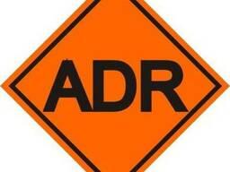 Компания с лицензией на перевозку опасных грузов, ADR