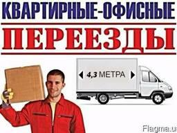"""Комплекс квартирных переездов """"Под ключ"""""""