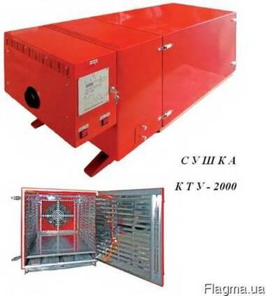 Комплекс термический универсальный КТУ-200 (электросушка)!