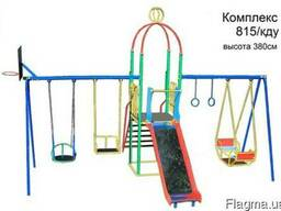 Комплекс уличный спортивно-игровой, с горкой и тремя качеля