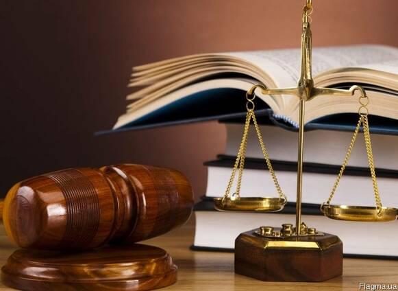 Комплексне надання правової допомоги