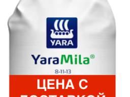 Комплексное мин. удобрение YaraMila/Яра Мила NPK 18-11-13