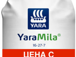 Комплексное удобрение Yara Mila/Яра Мила NPK 16-27-7