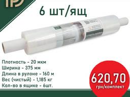 Комплект 6шт стретч-пленка 20мкм х 375мм х 160м с ручками 1.185кг первичная