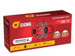 Комплект центрального замка Sigma SM 10