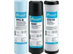 Комплект картриджів 1-2-3 Ecosoft покращений для фільтрів зв