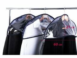 Комплект накидок-чехлов для одежды 3 шт Organize синие HN3-blue SKL34-222112