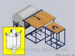 Комплект оборудования для раскроя заготовок биг-бэгов