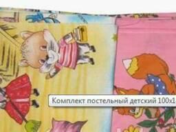 Комплект постельный детский 100х*45 см