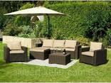 Комплект садовой мебели Allibert by Keter Moorea - California Duo Lounge Set. .. - фото 4