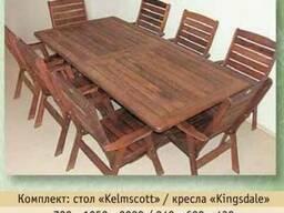 Комплект садовой мебели из мербау