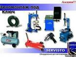 Комплект шиномонтажного обладнання - фото 1