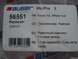 Комплект уплотнительных колец ступици Renault Magnum (3шт.)