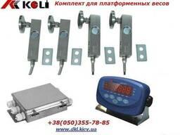 Комплектующие для платформенных весов, взвешивания емкости.