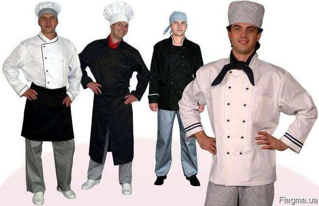 Поварская одежда, кителя повара, комплекты поваров