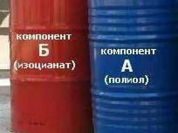 Компоненты А и Б для пенополиуретана