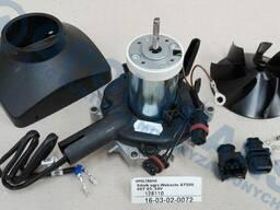 Компресор воздушного отопителя Webasto AT-2000 ST, 24V