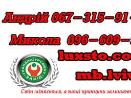 Компрессор fiac abv 300/550